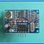 1x JSN-SR04T Ultrasonic Distance Measuring Transducer Sensor Module thumbnail 3