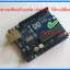 1x ไอซี ATMEGA328P-PU พร้อม Arduino UNO R3 Bootloader ATMEL thumbnail 4