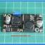 1x บอร์ดบัคบูสท์ XL6019 Input 5-32V to 1.3-35V 20 วัตต์ step-up step down thumbnail 6