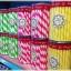 กล่องขนม-กล่องคุ้กกี้ ขนาด 8.8 ซม. x สูง 11 ซม. thumbnail 3