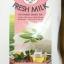 Fresh Milk Flavoured Green Tea ชาเขียวกลิ่นนม (ชาเขียว97%กลิ่นนม3%) thumbnail 1