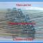 10x Resistor 4.7 Kohm 1/8 Watt 1% Metal film Resistor (10pcs per lot) thumbnail 3