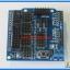 1x Arduino Sensor Shield V5.0 Board for Arduino thumbnail 2