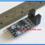 1x Electric Photo Speed Measuring Detecting Countig Sensor module thumbnail 2