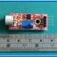 1x Sound Voice Detection Sound Level Sensor Module thumbnail 4