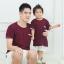 เสื้อครอบครัว ชุดครอบครัว พ่อ แม่ ลูก Balloon pop Set thumbnail 4