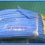 1x สายไฟสีฟ้าแบบอ่อน ขนาด 1x0.5 ตร.มม.(Cable Wire 1 meter 0.5 SQ MM Blue color) thumbnail 3