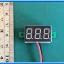 1x Mini Digital DC Voltmeter module 4.5-30 Vdc RED LED 7's Segment 2 Wires thumbnail 5