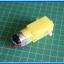 1x มอเตอร์เกียร์ดีซี 3-6 V (DC Gear Motor) สำหรับ Smart Robot thumbnail 2