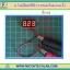 1x โวลต์มิเตอร์ดีซี 2.5-30Vdc สีแดง 0.36 นิ้ว สองสาย (Digital DC voltmeter) thumbnail 1