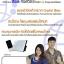 1x Smart Real Touch 2 Switch ON-OFF 220VAC + Remote (สวิตซ์ระบบสัมผัส 220VAC แบบ 2 ปุ่ม) thumbnail 8