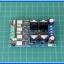 1x บอร์ดขับดีซีมอเตอร์ TLP250 IRF3205 IRF4905 H-Bridge 10-30Vdc 40A thumbnail 6