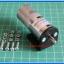 1x Mounting Bracket 25 mm DC Gear Motor Black Aluminum thumbnail 5