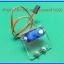 1x Acrylic Servo Mount Holder Bracket For SG90 Micro 9g Servo thumbnail 4
