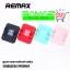 ราคาพิเศษ!! แท่นวางมือถือ Remax Fairy ที่วางโทรศัพท์มือถือในรถยนต์ ของแท้ 100% ขาจับ ขาตั้ง Phone stand holder thumbnail 1