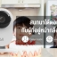 YI IP Home Camera 720p International Version [กล้องวงจรปิดติดบ้าน] thumbnail 6