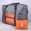 (สีส้ม) กระเป๋าเดินทางพับเก็บได้ สามารถพ่วงกับกระเป๋าเดินทางรถเข็นได้ ขนาด 45 x 20 x 34 CM ความจุ 20 ลิตร thumbnail 1