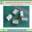 5x แผ่นระบายความ TO-220 ขนาด 20x15x10mm สีขาว (Heat sink) thumbnail 1