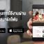 YI IP Home Camera 720p International Version [กล้องวงจรปิดติดบ้าน] thumbnail 5