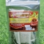 ชาสมุนไพร หนานเฉาเหว่ย (ป่าช้าเหงา) บรรจุ 15 ซองชา ราคา 89 บาท เหมาะสำหรับผู้ป่วยเก๊าต์ เบาหวาน ความดัน thumbnail 1
