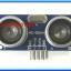 1x บอร์ด HC-SR04 เซ็นเซอร์อัลตราโซนิคตรวจวัดระยะ (Ultrasonic distance sensor module) thumbnail 1