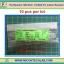 10x Resistor 500 Ohm 1/4 Watt 5% Cabon Resistor thumbnail 1