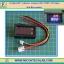 1x ดิจิตอลดีซีโวลต์แอมป์มิเตอร์ 0-100V 0-10A LED สีแดงน้ำเงิน(Digital DC Voltmeter Ammeter) thumbnail 1