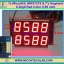 1x MAX7219 & 7's Segment 8-Digit Red Color 0.56 inch LED Display thumbnail 1