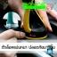 ราคาพิเศษ ที่วางมือถือ REMAX Car Holder รุ่น RM - C15 สำหรับรถยนต์วางบนคอนโซล ใช้ง่าย ทนทาน สะดก สวยเก๋ thumbnail 4