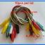 10x Cable Wire Crocodile Clips Length: 50cm (10pcs per lot) thumbnail 2