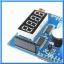 1x Multifunction Input Output Interface Arduino Shield Module thumbnail 4