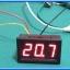 1x ดิจิตอลดีซีโวลต์มิเตอร์ 0-99.9 Vdc 3 สาย ขนาด 0.56 นิ้ว สีแดง (Digital DC Voltmeter) thumbnail 5