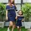 เสื้อครอบครัว ชุดครอบครัว พ่อ แม่ ลูก 💗Set Basic Blue 💗 thumbnail 3
