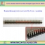 1x Pin Header 2x40 Pins Male Straight Type Pitch 2.54mm thumbnail 1