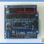 1x Arduino Sensor Shield V5.0 Board for Arduino thumbnail 1