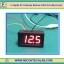 1x ดิจิตอลดีซีโวลต์มิเตอร์ 0-99.9 Vdc 3 สาย ขนาด 0.56 นิ้ว สีแดง (Digital DC Voltmeter) thumbnail 1