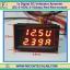 1x Digital DC Voltmeter Ammeter (DC 0-100V, 0-10Amp) module thumbnail 1