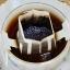 Drip coffee กาแฟดริป กาแฟสดคั่วบดในกระดาษกรอง อาราบิก้า (Arabica) 100% กาแฟออร์แกนิค ปลูกแบบธรรมชาติ ปลอดสารเคมี กาแฟจากยอดดอย ม่อนดอยลาง อ.แม่อาย จ.เชียงใหม่ thumbnail 2