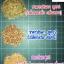 ชาชงดาวอินคา 100% แบบพร้อมชง สูตร 1 (ใบถั่วดาวอินคา) 1 ห่อ บรรจุ 100 ซองชา รสชาติกลมกล่อม กลิ่นหอม ดื่มง่าย กำจัดไขมัน ลดหน้าท้อง ควบคุมระบบน้ำตาลในเลือด มีสารต้านอนุมูลอิสระ ช่วยลดความเสี่ยงของโรคหัวใจความดันโลหิตสูง มีวิตามิน A และ E มีโอเมก้า 3, 6, 9 thumbnail 2