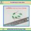 5x LED Green Color 5mm (แอลอีดีสีเขียว 5มม 5 ตัวต่อชุด) thumbnail 1