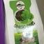 Ginkgo Leaves Green Tea ชาเขียว ผสมใบแปะก๊วย (ชาเชียว95% ใบแปะก๊วย 5%) thumbnail 1