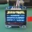 "1x จอโอแอลอีดี สีเหลืองน้ำเงิน OLED LCD 128x64 0.96"" เชื่อมต่อแบบ I2C thumbnail 6"