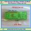 100x Resistor 470 Ohm 1/4 Watt 1% Metal film Resistor (100pcs per lot) thumbnail 1