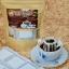 Drip coffee กาแฟดริป กาแฟสดคั่วบดในกระดาษกรอง อาราบิก้า (Arabica) 100% กาแฟออร์แกนิค ปลูกแบบธรรมชาติ ปลอดสารเคมี กาแฟจากยอดดอย ม่อนดอยลาง อ.แม่อาย จ.เชียงใหม่ thumbnail 1