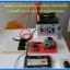 1x บอร์ดขับดีซีมอเตอร์ TLP250 IRF3205 IRF4905 H-Bridge 10-30Vdc 40A thumbnail 7