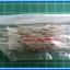 10x Resistor 10 Kohm 1/4 Watt 5% Cabon Resistor thumbnail 2