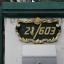 H793 ขายถูก บ้านเดี่ยว 66 ตร.วา ม.เคซี เนเชอรัลวิลล์ รามคำแหง142 3นอน 3น้ำ ใกล้โรงเรียนเตรียมอุดมศึกษาน้อมเกล้า ,รถไฟฟ้าสายสีส้ม พร้อมอยู่ thumbnail 12