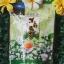 ชาเขียวมะลิ Jasmine Tea ขนาด 100 กรัม ราคา 59 บาท thumbnail 1