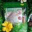 เจียวกู่หลานชนิดพร้อมชง Teabag เจียวกู่หลานสายพันธุ์จีน มาตรฐาน อย. ขนาดบรรจุ 30 ซอง ราคาซองละ 120 บาท thumbnail 1