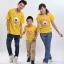 เสื้อครอบครัว ชุดครอบครัว พ่อ แม่ ลูก ลาย หมูน้อย น่ารัก ผลิตจากผ้าฝ้ายเนื้อนิ่มใส่สบาย thumbnail 3